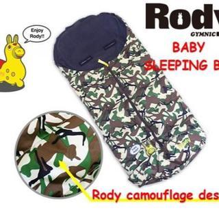【新品未開封】RODY ベビースリーピングバッグ カモフラ柄 ロディ