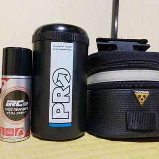 サドルバック ツールボトル irc製修理剤 セット