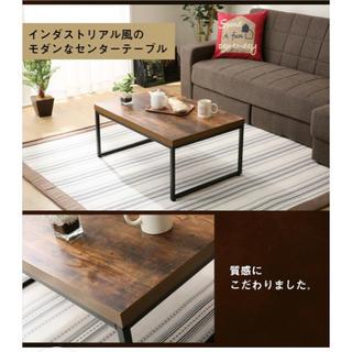 ニトリ - テーブル ローテーブル リビングテーブル コーヒーテーブル