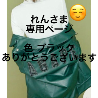 ジェイダ(GYDA)のGYDA ライダース 人気完売商品★新品未使用★(ライダースジャケット)