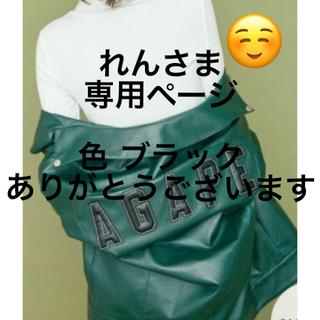 ジェイダ(GYDA)の専用です★新品未使用ライダース 人気完売商品★ブラック(ライダースジャケット)