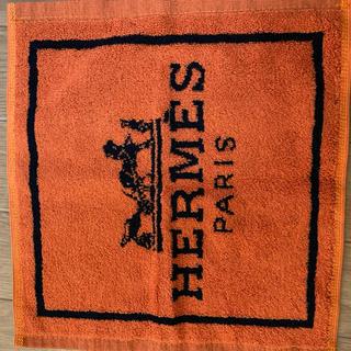 エルメス(Hermes)のHERMES ハンドタオル(タオル)