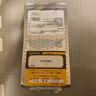 LUPICIA - ルピシア 紅茶 YAMMY