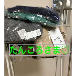たんころさま♡ご専用(ニット/セーター)