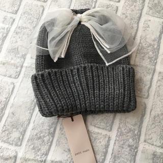 petit main - 新品未使用 プティマイン  チュールリボン ニット帽