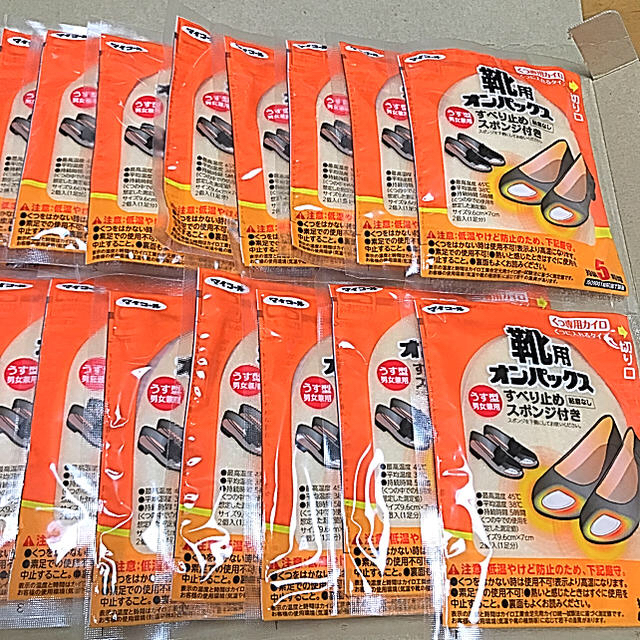 【manekinekosan様 専用】靴用カイロ20足分 インテリア/住まい/日用品の日用品/生活雑貨/旅行(日用品/生活雑貨)の商品写真
