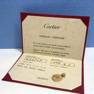 Cartier - 938 カルティエ 750 K18 ペンダントトップ ダイヤ