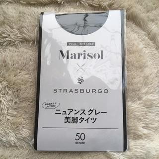 【新品】マリソル付録 タイツ