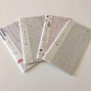 ムーミン  越前和紙 のし袋 4種類セット
