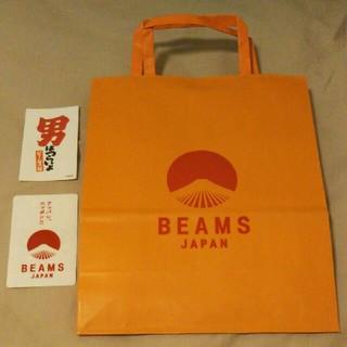 ビームス(BEAMS)のBEAMS Japan 東急プラザ渋谷 オープン記念(ノベルティグッズ)