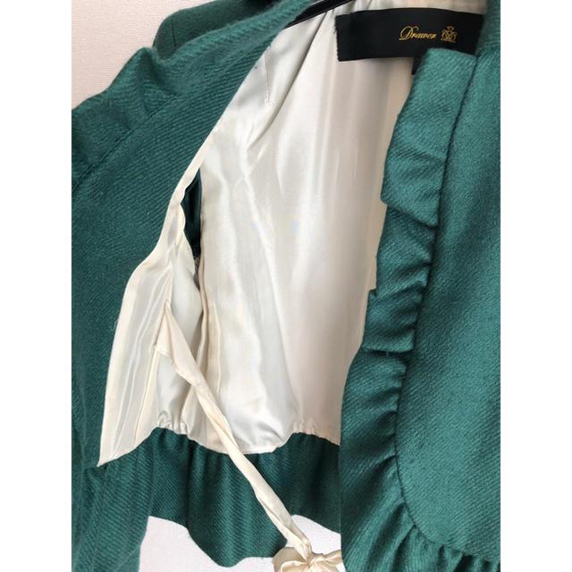 Drawer(ドゥロワー)の美品Drawer大人フリルペプラムジャケットカーディガン レディースのジャケット/アウター(その他)の商品写真
