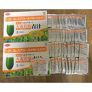 大正製薬 大麦若葉青汁 30袋 × 2箱分