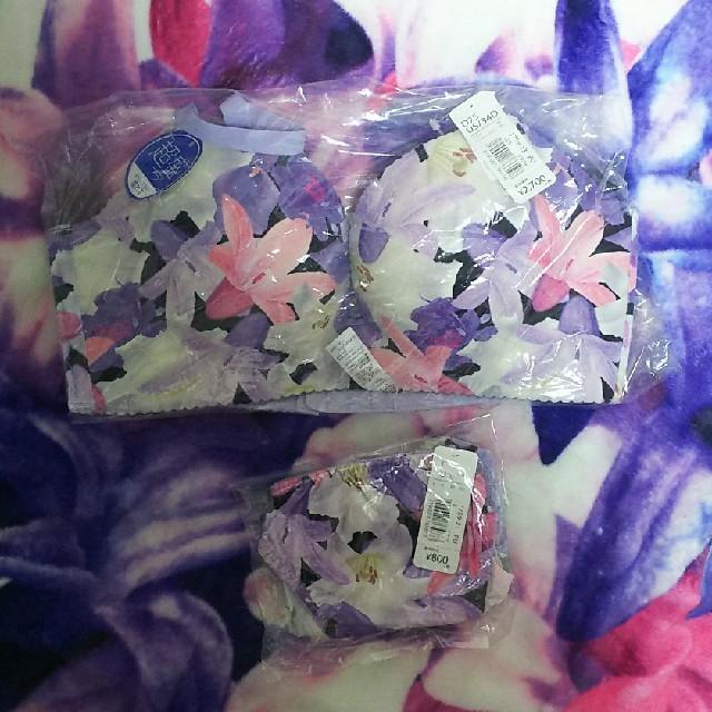 aimer feel(エメフィール)のエレガンスフラワー d75 ブラセット エレフラ レディースの下着/アンダーウェア(ブラ&ショーツセット)の商品写真