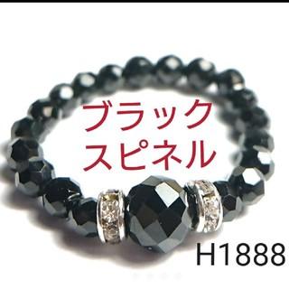 H1888【天然石】ブラック スピネル ゴムタイプ 指輪(リング(指輪))