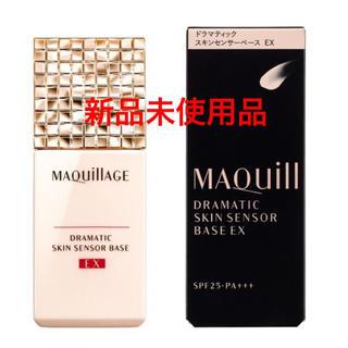 MAQuillAGE - マキアージュ ドラマティックスキンセンサーベース EX 25ml