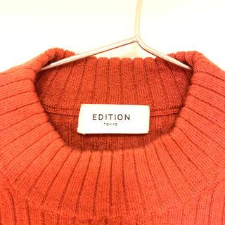 エディション(Edition)のEdition ウール100%ハイネックリブニットセーター(ニット/セーター)