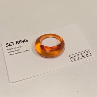 ローリーズファーム(LOWRYS FARM)のオレンジリング(リング(指輪))