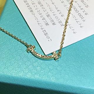 Tiffany & Co. - ティファニー T スマイル ネックレス ダイヤ ゴールド
