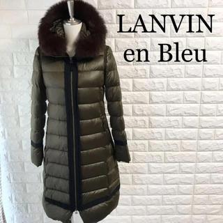 LANVIN en Bleu - LANVIN en Bleu ダウンコート タトラス  モンクレール