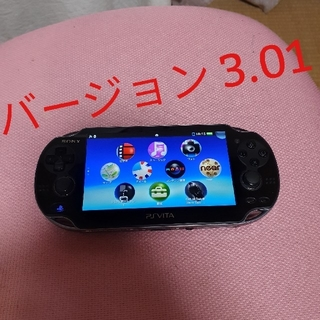 PlayStation Vita - (良品)PlayStation  Vita