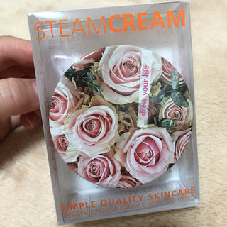 STEAM CREAM - スチームクリーム 75g 新品未開封