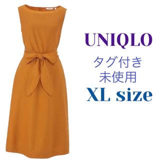 ユニクロ(UNIQLO)のユニクロ✨リネンブレンドAラインワンピース✨タグ付き未使用(ひざ丈ワンピース)