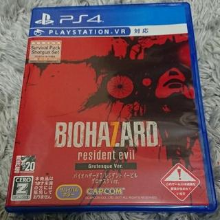 PlayStation4 - バイオハザード7