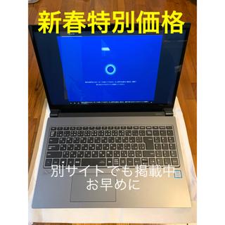 NEC - 新品同様品!Optaneメモリー搭載NECハイスペックノートパソコン