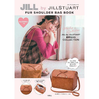 JILL by JILLSTUART - ジルバイジルスチュアート ショルダーバッグ
