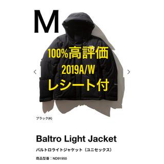 ザノースフェイス(THE NORTH FACE)のM ブラック North Face Baltro Light Jacket(ダウンジャケット)