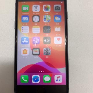 iPhone - iPhone8 256 20606