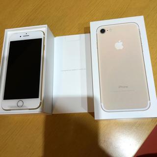 iPhone - 新品 iPhone7 32G ゴールド SIMフリー