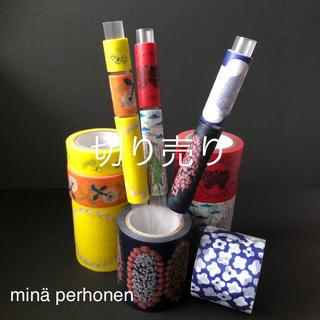 mina perhonen - 切り売り 50cm mt ミナペルホネン つづく展 7種 マスキングテープ