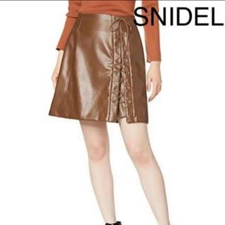 snidel - スナイデル スカート 編み上げ リボン ブラウン