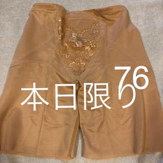 シャルレ - シャルレガードル76