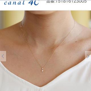 canal4℃ - カナル4℃ k10  ダイヤモンドネックレス