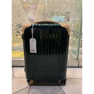 リモワ(RIMOWA)のRIMOWA リモワ 最高級モデル BOSSA NOVA 32L スーツケース(トラベルバッグ/スーツケース)