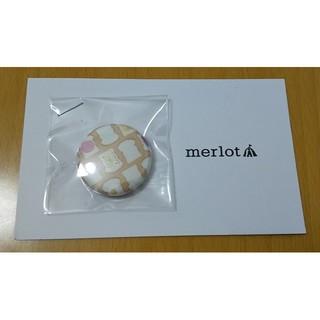 merlot - merlot 食パン柄 缶バッジ♪