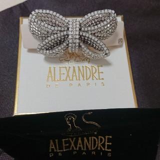 Alexandre de Paris - アレクサンドルドゥパリバレッタ