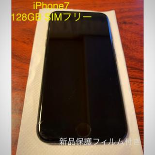 iPhone - iPhone7 本体 128GB