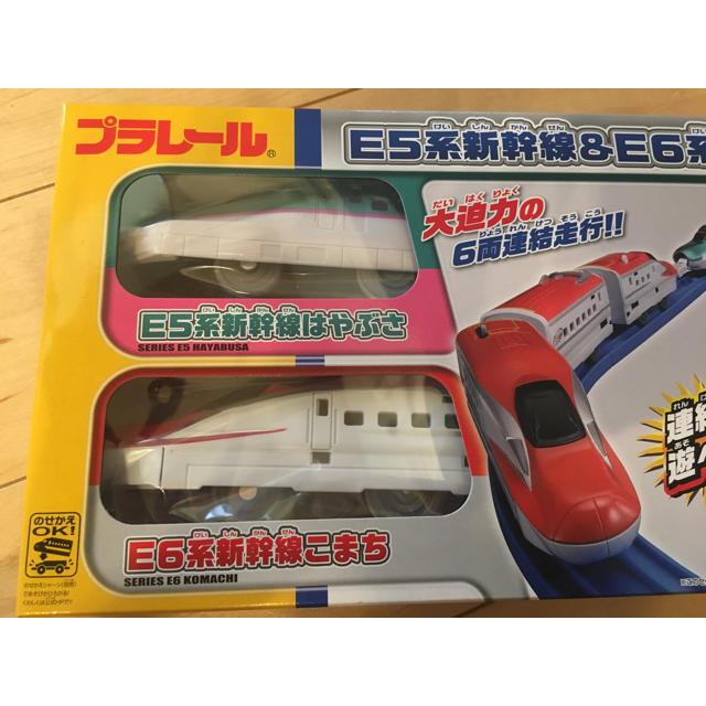 Takara Tomy(タカラトミー)の送料込み!値下げ!プラレール はやぶさ こまち 連結可能 新幹線 未開封 キッズ/ベビー/マタニティのおもちゃ(電車のおもちゃ/車)の商品写真
