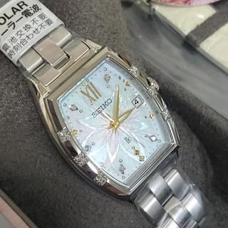CITIZEN - 《限定》新品 SEIKO LUKIA 25周年 ダイヤ入り 白蝶貝: クロスシー