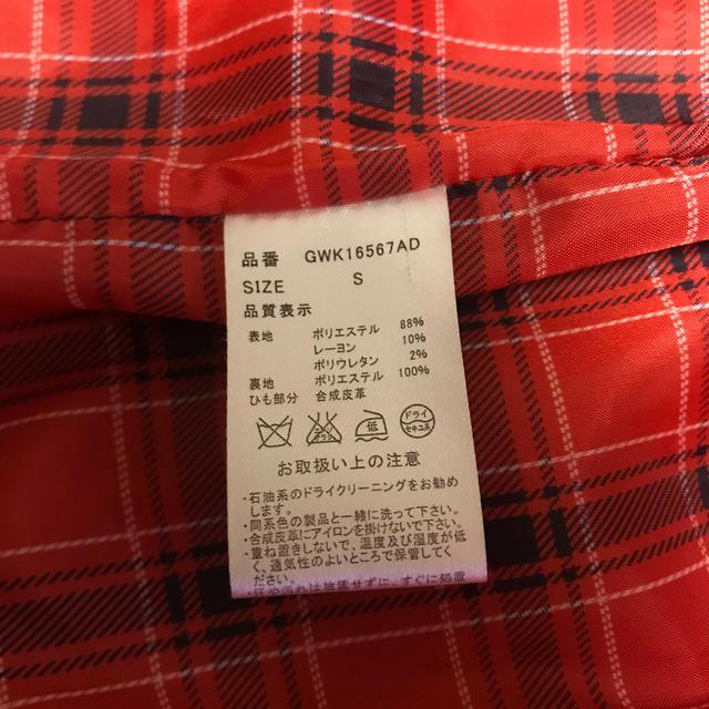 GLOBAL WORK(グローバルワーク)のダッフルコート 赤 100㎝  キッズ/ベビー/マタニティのキッズ服女の子用(90cm~)(コート)の商品写真
