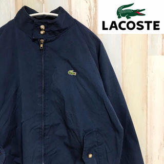 LACOSTE - 【レア入荷】 90年代 ラコステ 刺繍ロゴ スウィングトップ アメリカ古着