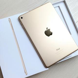 Apple - ipad mini 4 gold 128gb