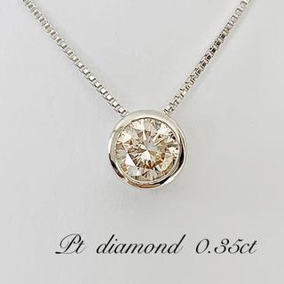 プラチナ!フクリン 大粒 天然ダイヤモンド ネックレス!