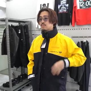 ヨウジヤマモト(Yohji Yamamoto)のフランス ポストマンジャケット なかむ着用 ティーンエイジャー クリーニング済み(ミリタリージャケット)