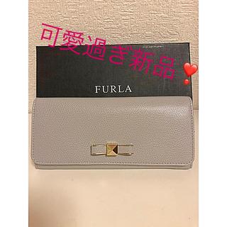 Furla - フルラ 長財布 リボン グレー 新品格安❣️タイムセール