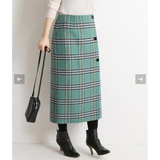 IENA - IENA Wフェイスリバーシブルミッドカーフスカート