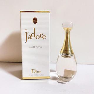 クリスチャンディオール(Christian Dior)のクリスチャン ディオール ジャドール EDP 5ml(香水(女性用))